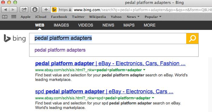 safari_pedal_platform_adapters_-_Bing