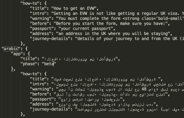 An example of what an externalised content file looks like. This example shows both Arabic and English content. A content designer can change content in this file.